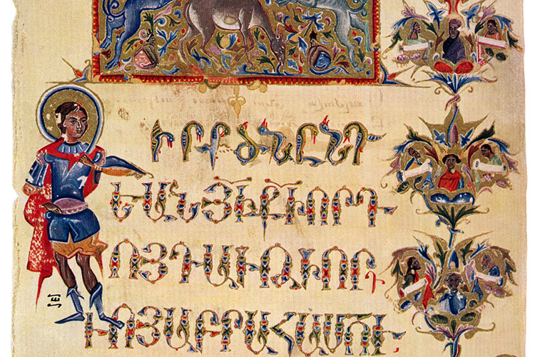 May 31: Scripture Readings