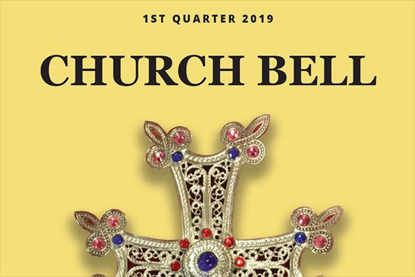 Church Bell 2019 n1