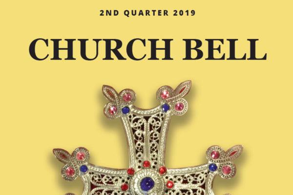 Church Bell 2019 N2