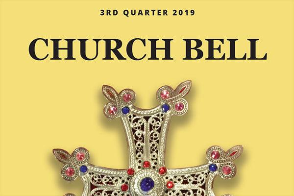 Church Bell 3rd quarter