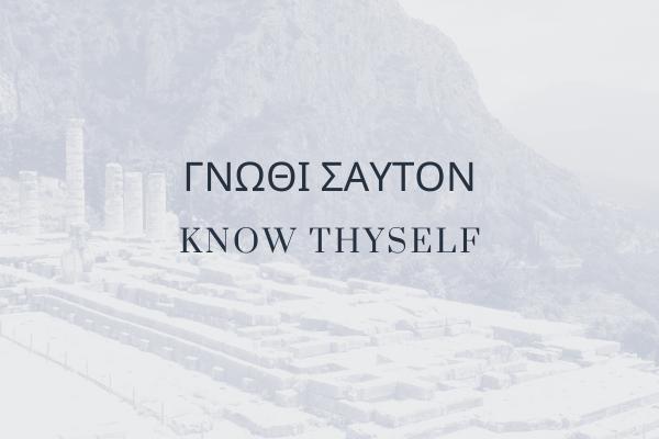 know thyself Identity self